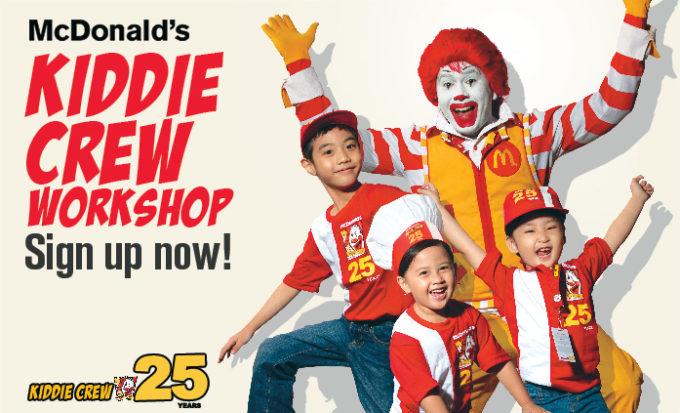 mcdonalds kiddie crew workshop 2017 schedule
